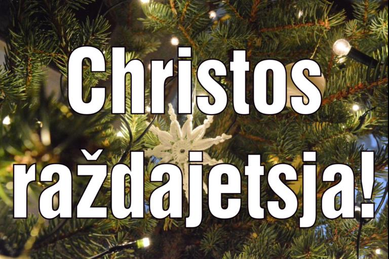 Prajeme Vám požehnané sviatky Kristovho narodenia